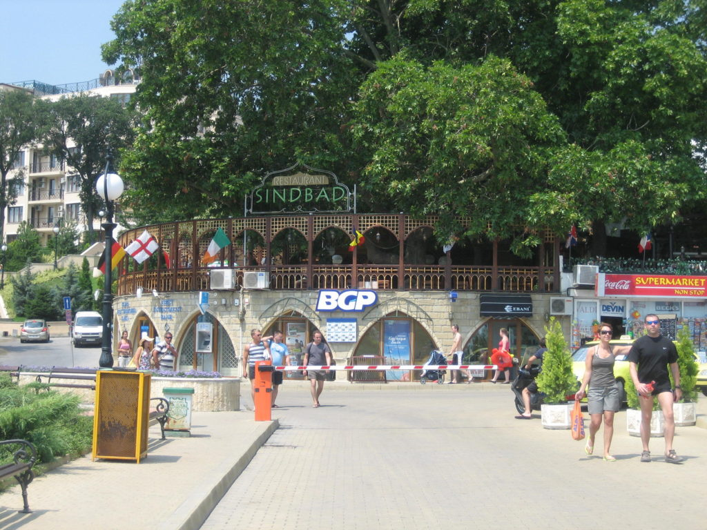 Bulgaaria, Bulgaria OHMYGOSSIP